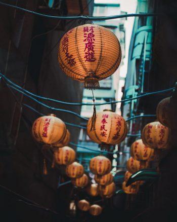 Chinese-Mandarin-over-language-chinese-lanterns